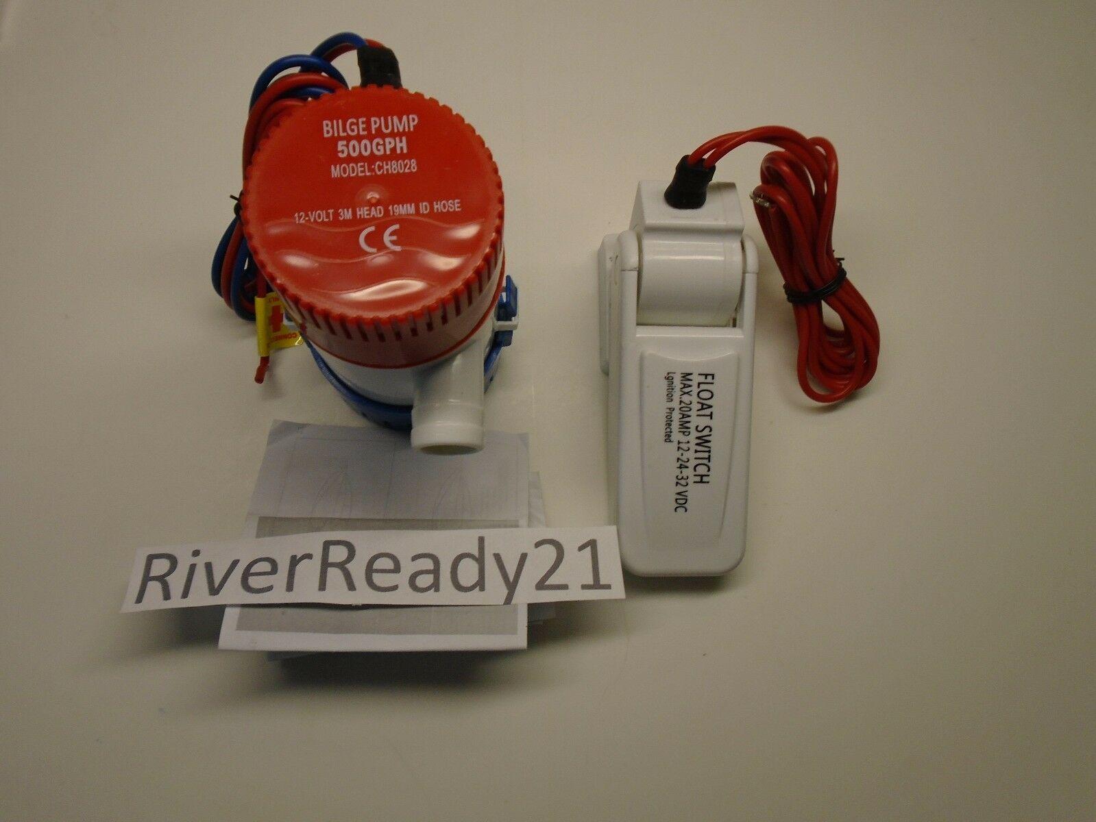 500 GPH bilge pump w/ Float Switch 12v 12 volt boat marine pwc jet-ski  seadoo